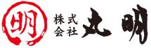 飛騨牛 丸明(まるあき)